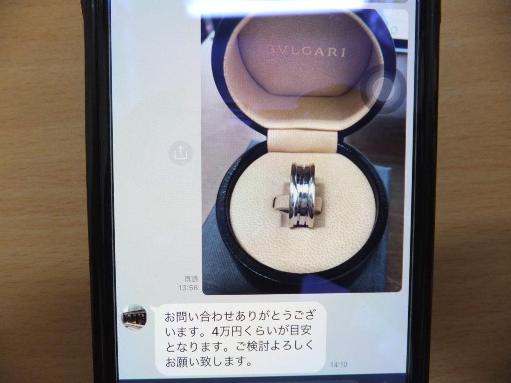 橋本商会  ブルガリ ビーゼロワン LINE査定 調査結果