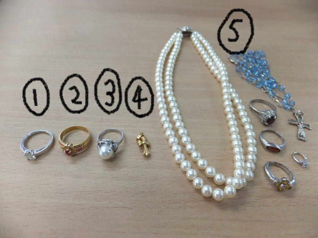 金・プラチナ・シルバー・ダイヤなどの指輪・ネックレス