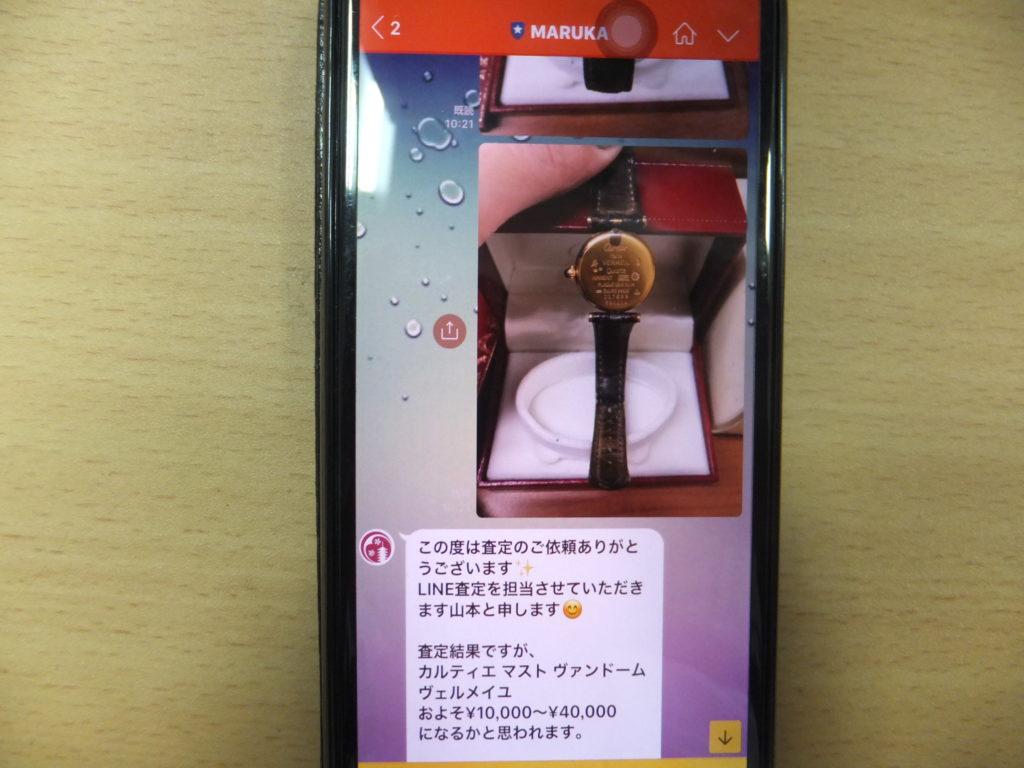 MARUKA Cartier(カルティエ) マストヴェルメイユ 腕時計 SV925